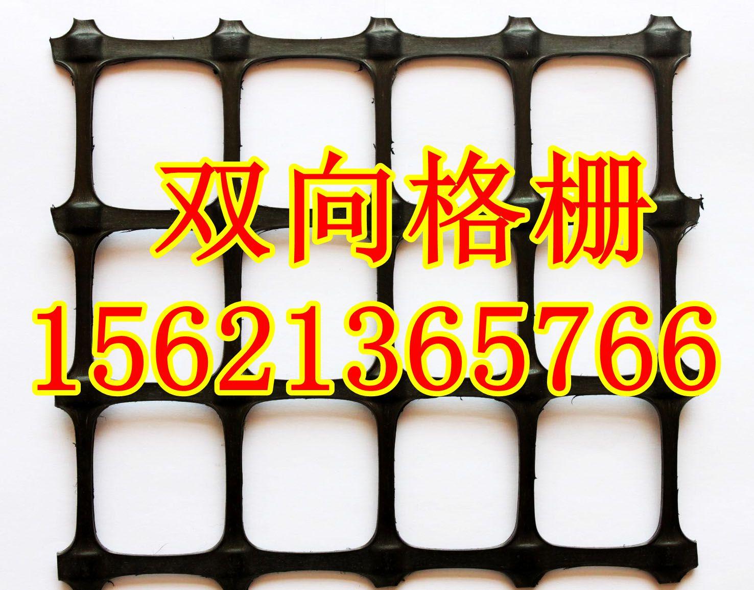 欢迎光临+益阳土工布有限公司(15621365766)