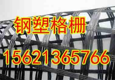 欢迎光临=唐山复合土工膜股份有限公司+=唐山