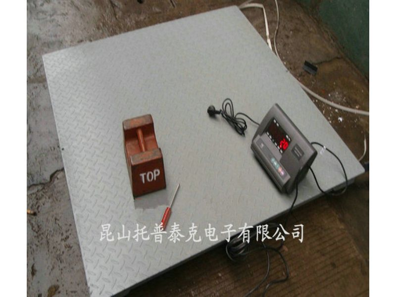 常熟3吨电子地磅常熟10吨电子吊磅|带打印吊磅