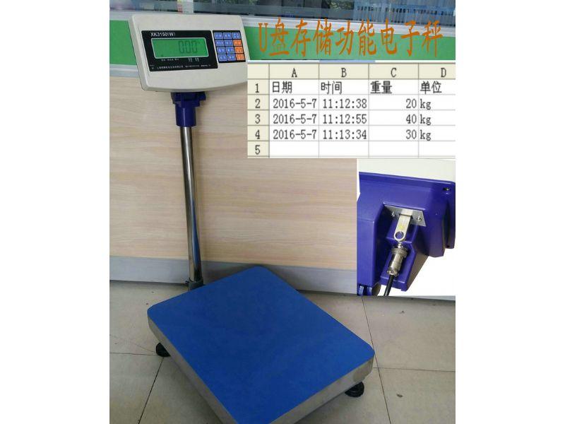 常熟3吨电子地磅扬中10吨电子吊磅|带打印吊磅