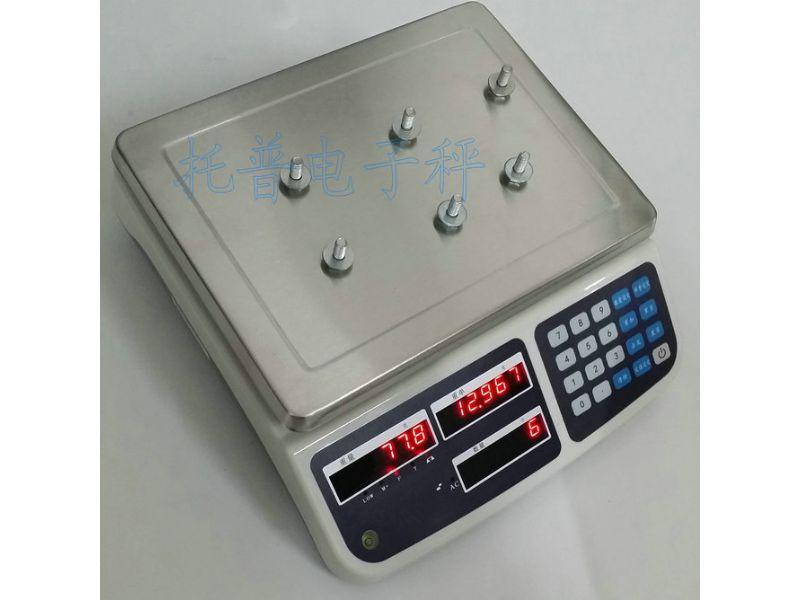 苏州3吨电子地磅灌南10吨电子吊磅|带打印吊磅