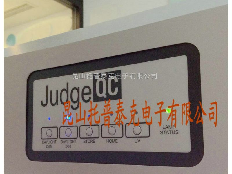 爱色丽Judge II光源箱|CU色卡Judge QC Light Booth|黄油笔