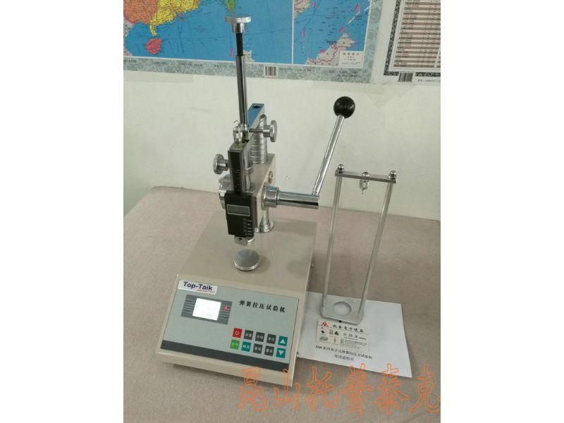 合肥拉力计推拉力计泰安弹簧拉力试验机端子拉力测试仪