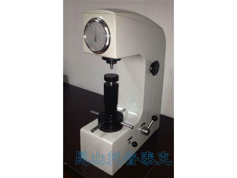 苏州HR-150A硬度计吴江洛氏硬度计