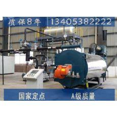 欢迎进入浙江小型热水锅炉_燃气蒸汽锅炉安装|小型热水锅炉市场++实业集团++欢迎您欢迎光临