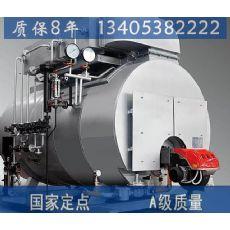 欢迎光临【安丘燃气锅炉生产厂家】[股份有限公司/集团欢迎您]|