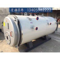 阜新燃气洗浴锅炉价格 使用技术指导