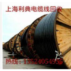 专业回收废旧电线电缆