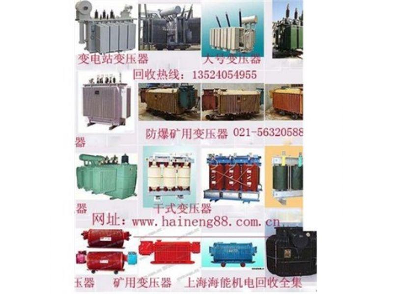 松江干式变压器回收二手设备处理