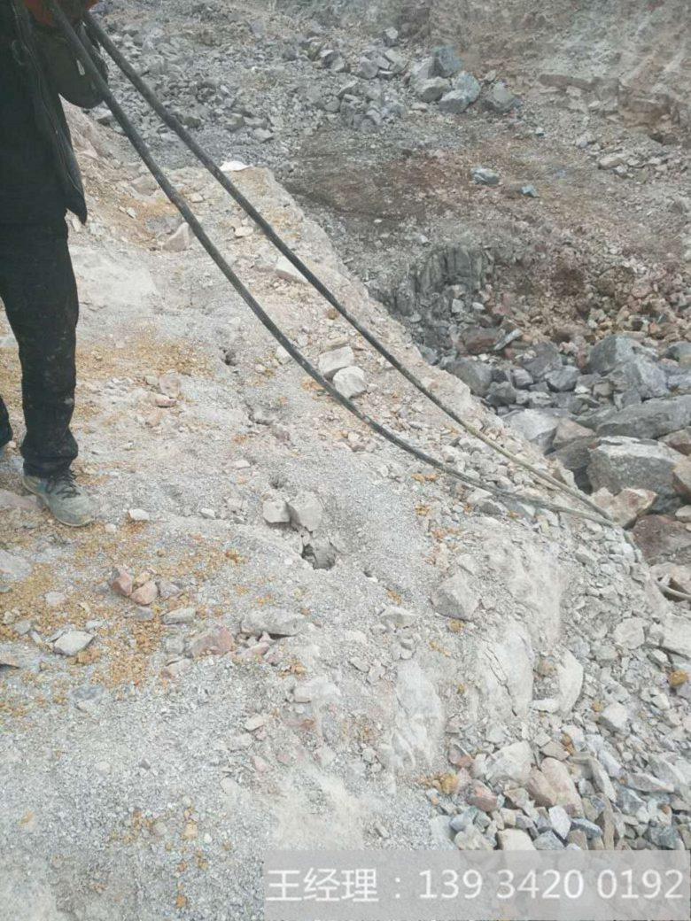 裂缝岩石素材