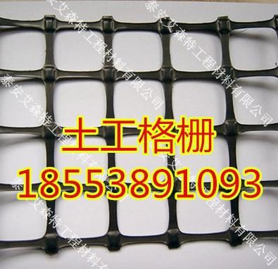 欢迎光临天水玻纤土工格栅型号规格