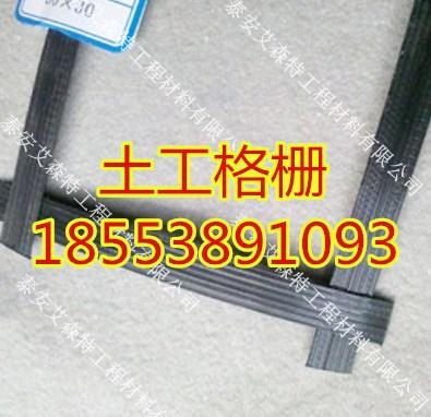 欢迎光临潮州玻纤土工格栅型号规格