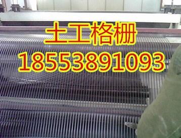 欢迎光临温州土工格栅生产厂家