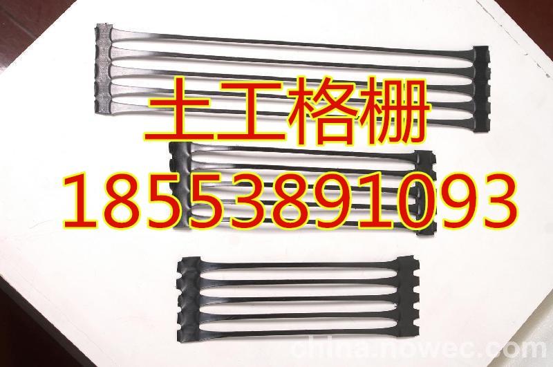 欢迎光临南充钢塑土工格栅的价格