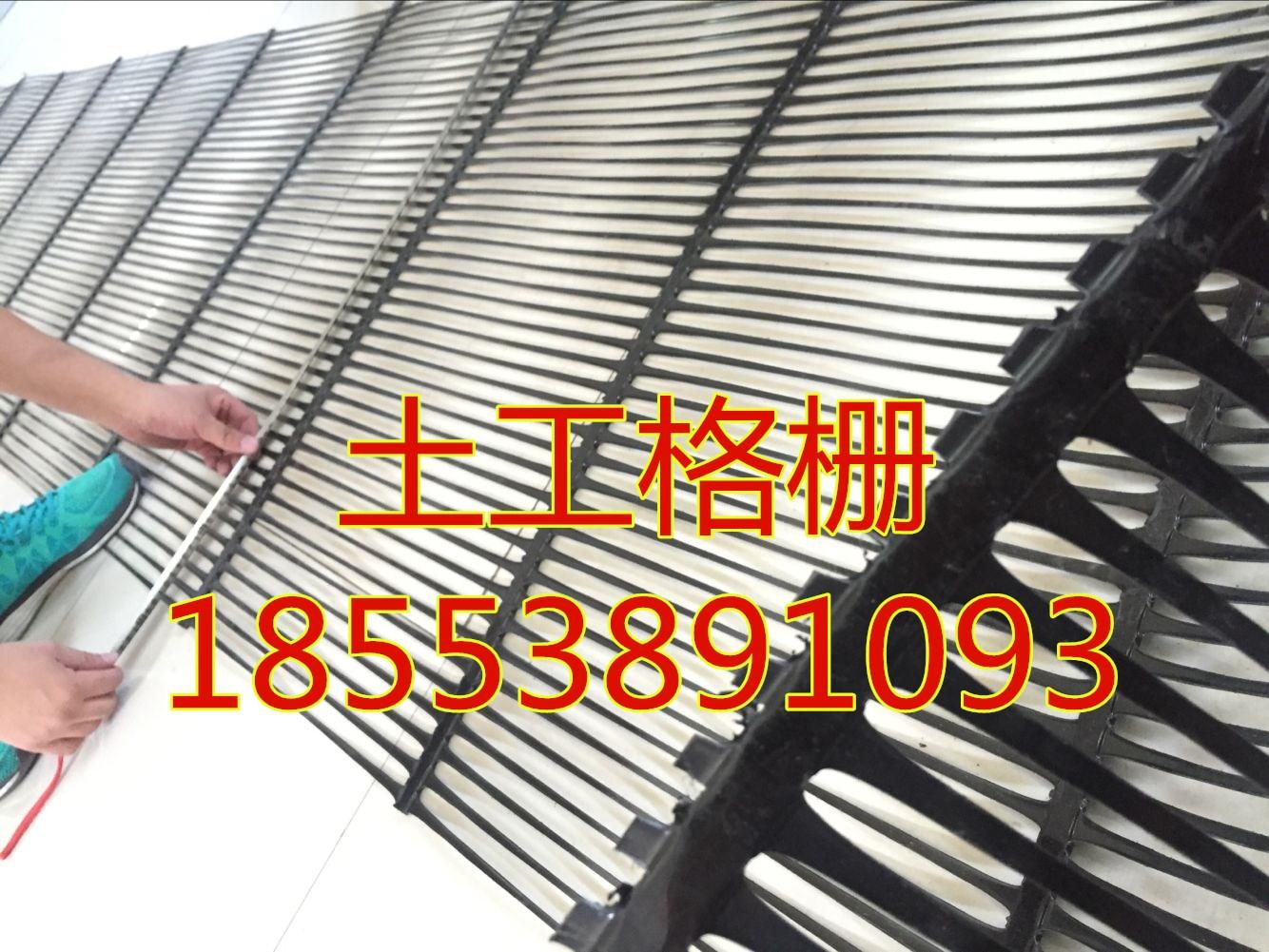 欢迎光临四川钢塑土工格栅的价格