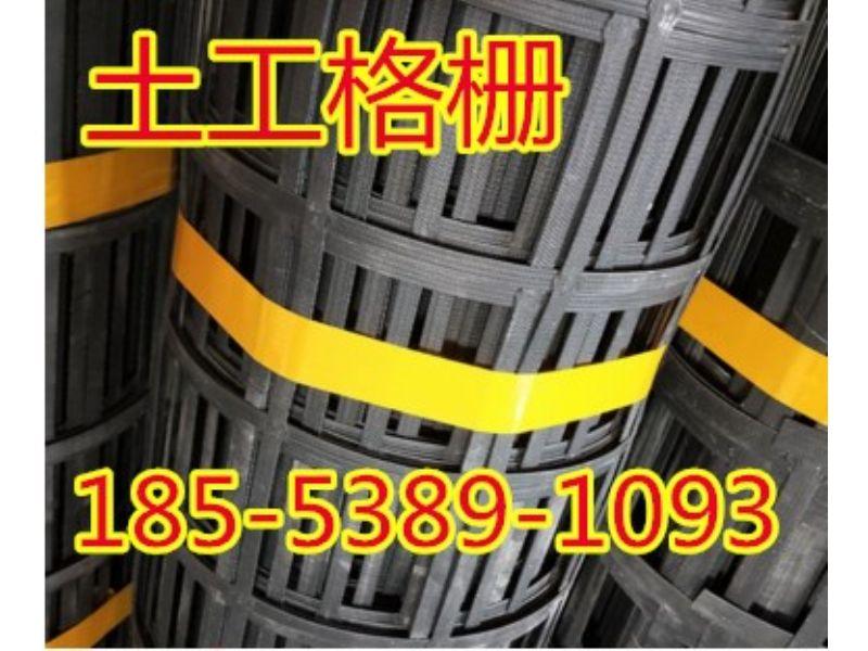 欢迎光临《呼和浩特钢塑土工格栅生产厂家》欢迎您的莅临