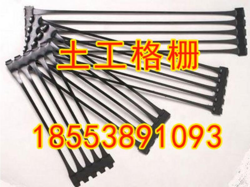欢迎光临《怒江傈僳族自治州玻纤土工格栅生产厂家》欢迎您的莅临