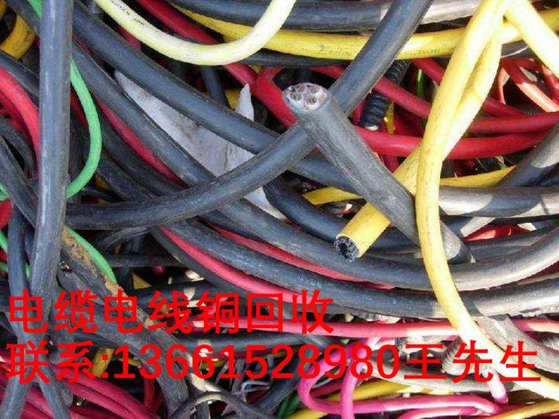 苏州电缆线回收#多少钱