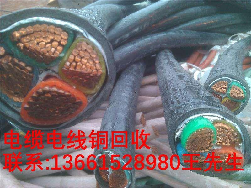 淮南高压电缆线回收√每日报价