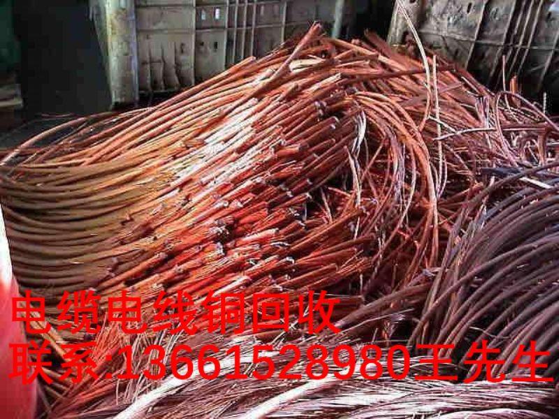芜湖电缆线回收#价格行情