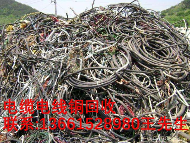 丽水二手电缆线回收@调价信息