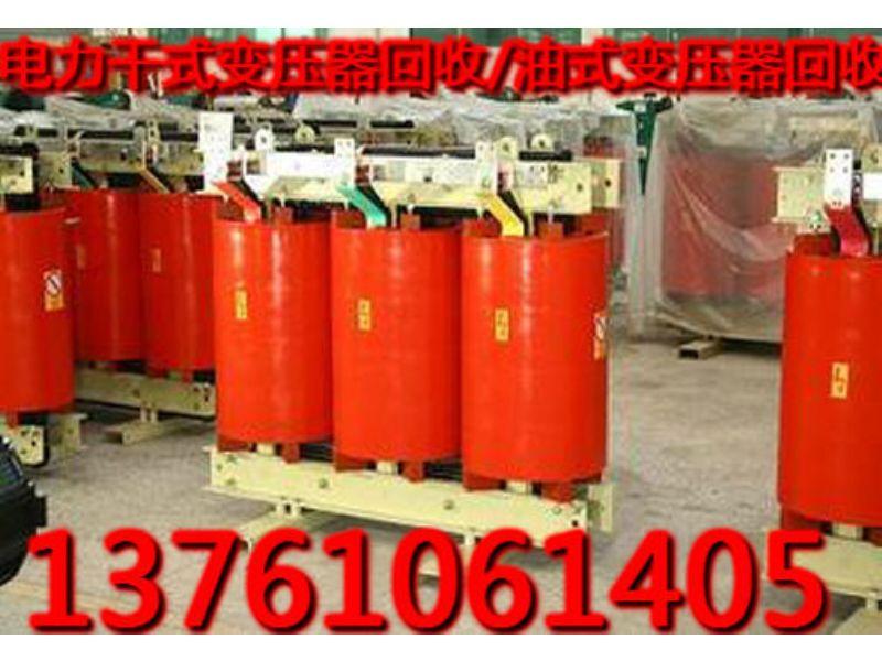 芜湖二手组合式高低压配电柜回收交易平台