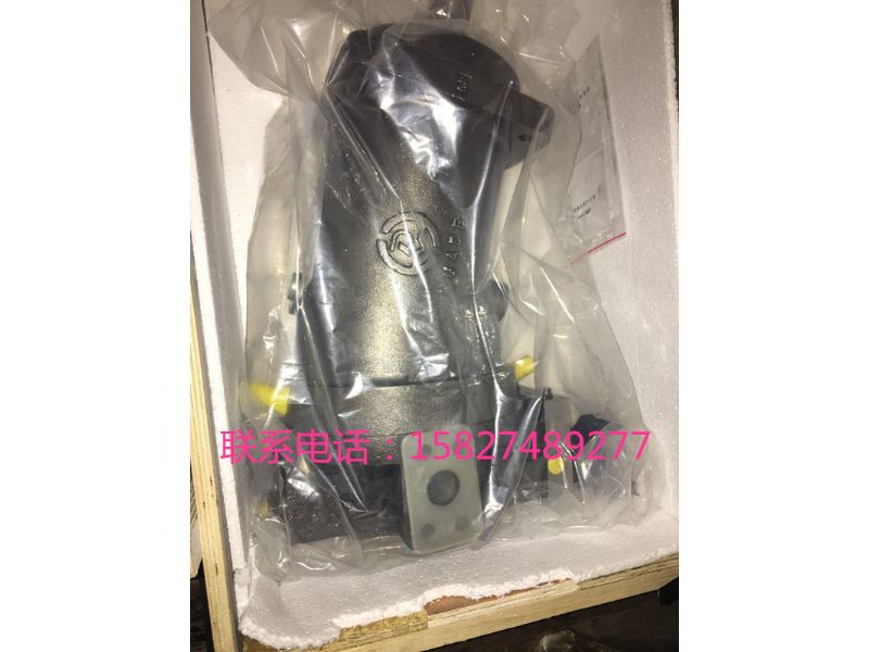 A7V55MA1LZF00华德控股集团