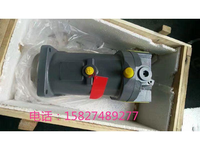A7V107MA1LZFOO北京华德液压泵厂