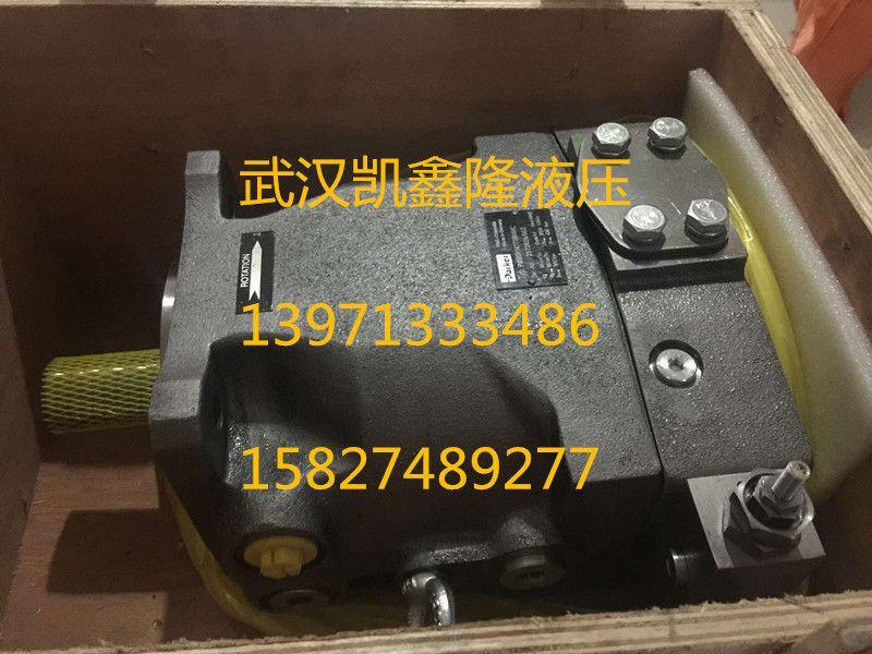 派克双联柱塞泵【P2105L00C1C26LA20N00S1A1P】
