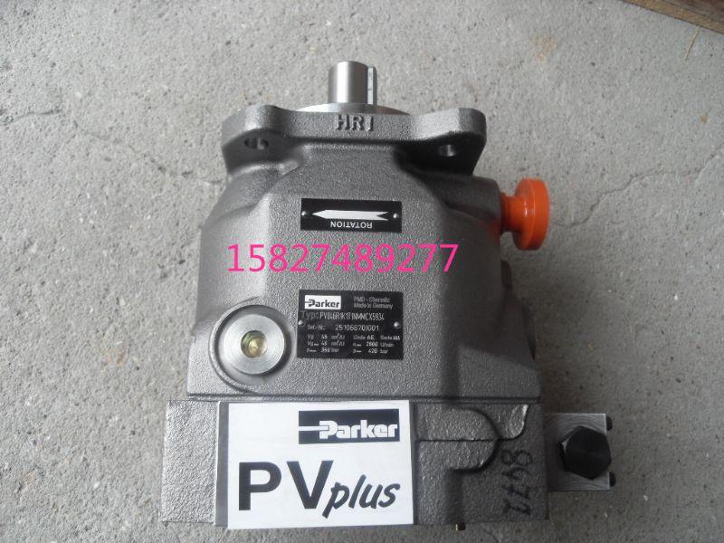 进口派克柱塞泵【PRM3AA35SV11】