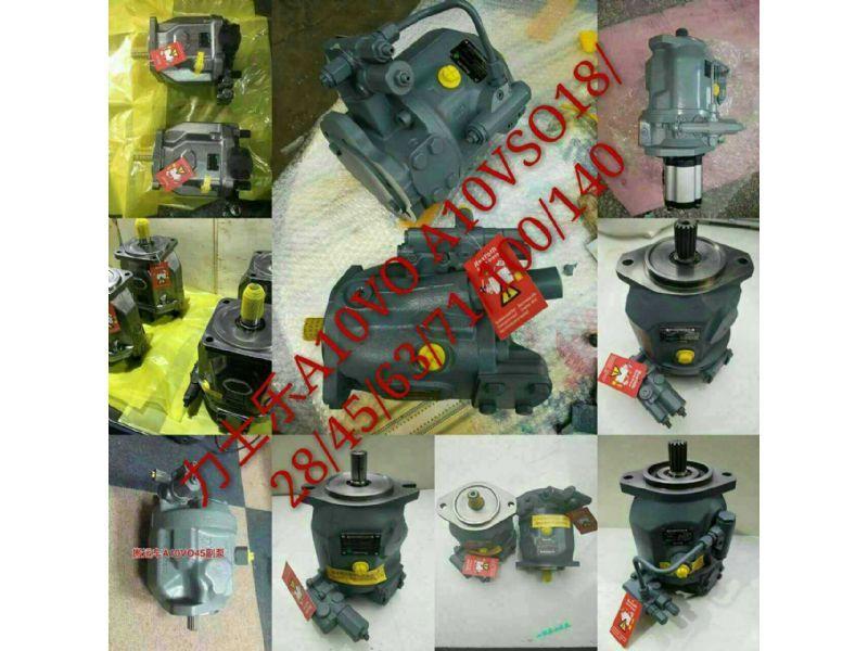 L10VSO140DRG/31L中航力源柱塞泵