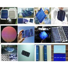 欢迎进入全自动在线式激光切片机++实业集团++欢迎您