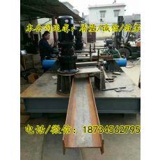 江苏黑龙江250x250H型钢冷弯机钢拱架加工工字钢拉弯机