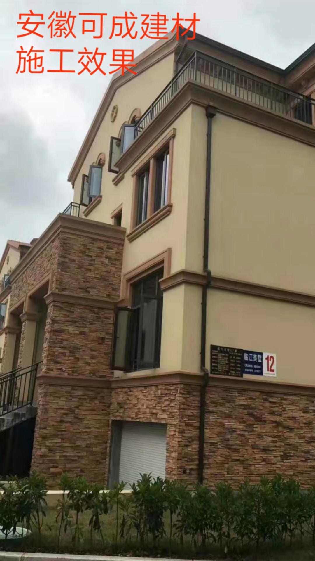 莱芜市住宅屋檐成品天沟的供应商