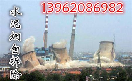荆州市热电厂烟囱防腐∽告别烟尘