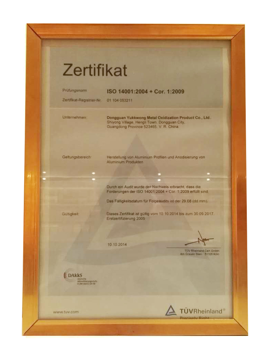 ISO14001certificate