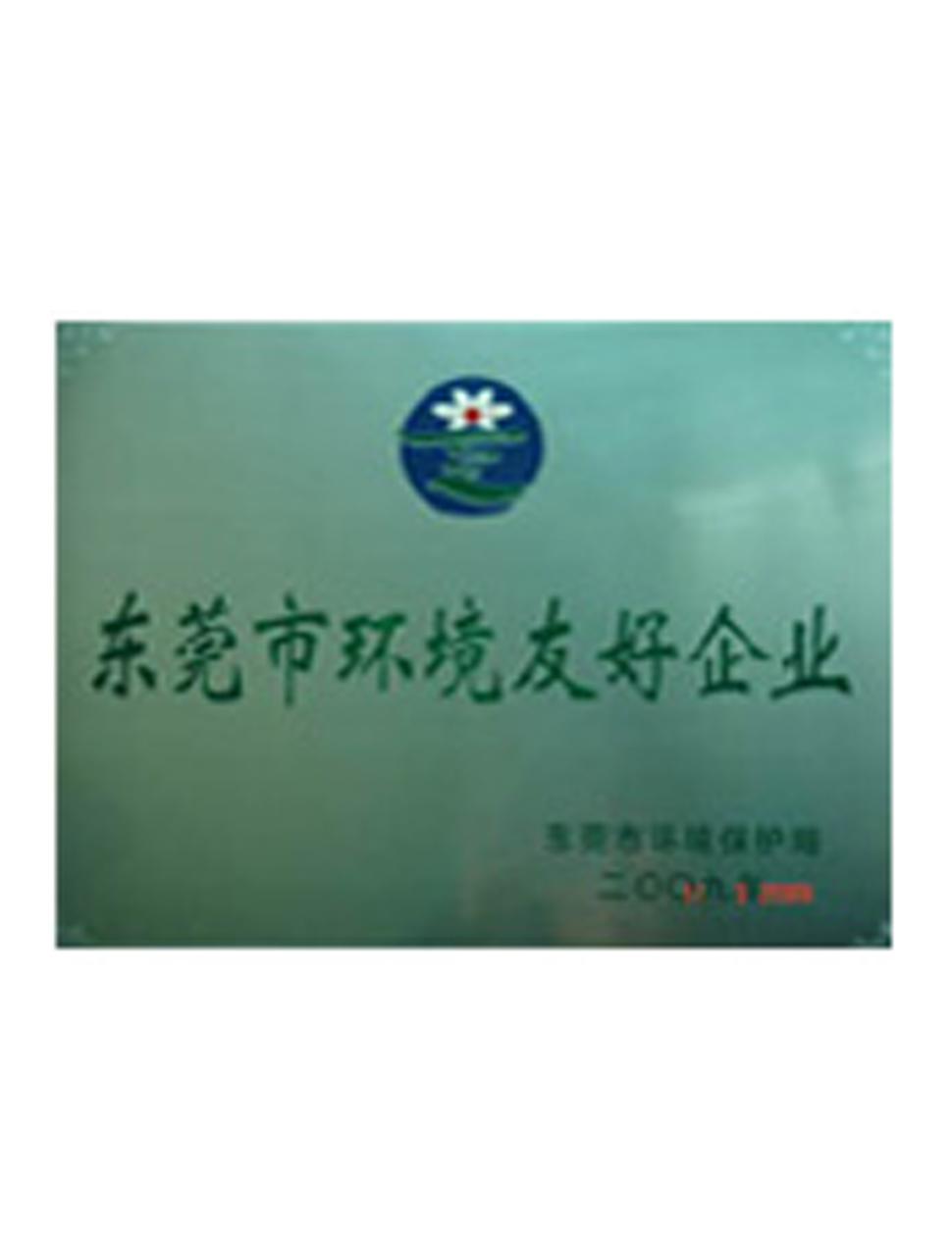 Dongguan Environmental Friendly Enterprise