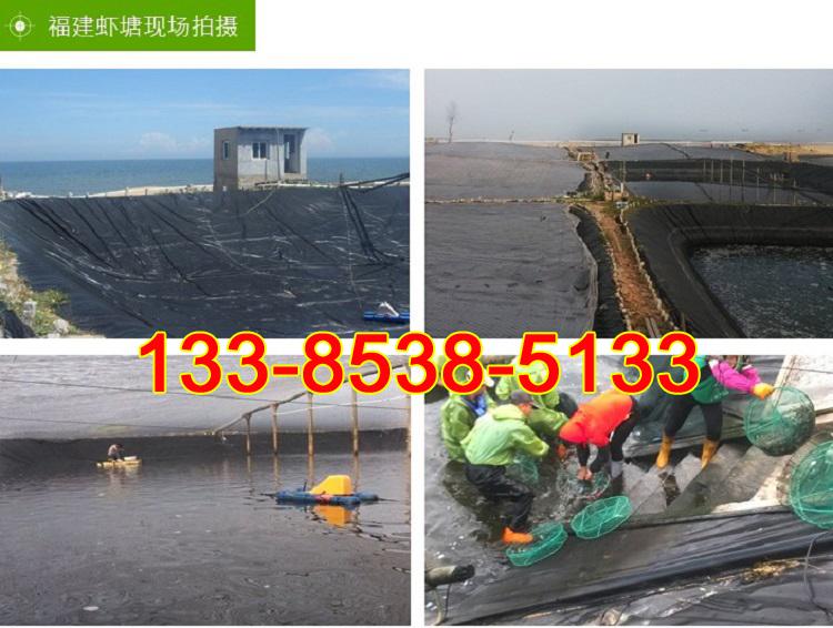 (欢迎光临)杭州防渗膜。集团(股份有限公司~欢迎您)