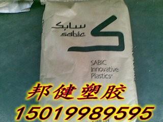 PC/ABS(合金)CY6414-111基础创新塑料(南沙)