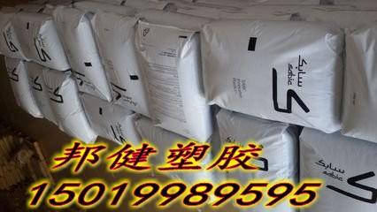 PC/ABS(合金)GP-5001RF广州LG