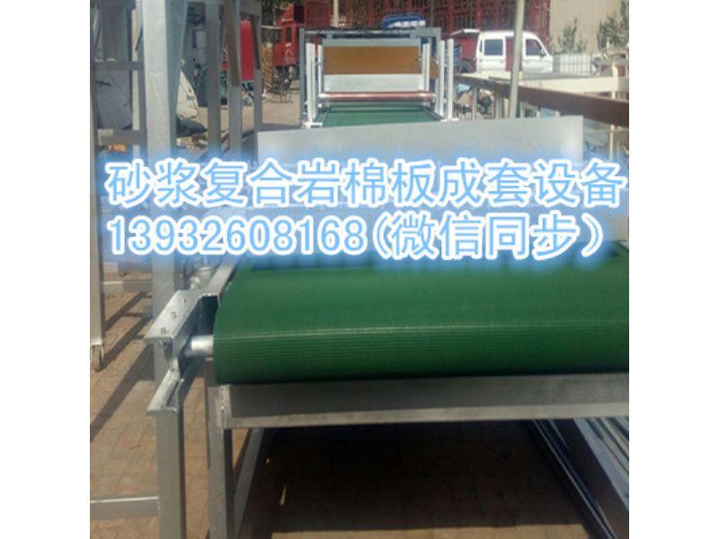 辽源【岩棉板复合设备】岩棉复合板设备*免费提供技术支持