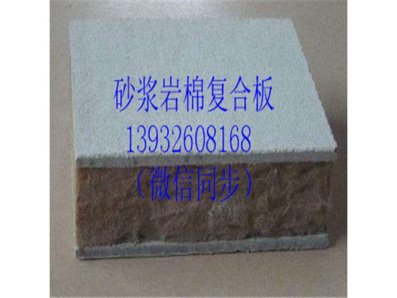 阿克苏【岩棉板复合设备】岩棉复合板设备*售后服务有保证