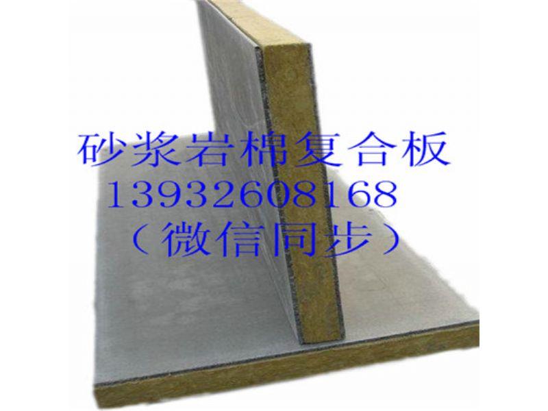 威海【岩棉板复合设备】岩棉复合板设备*专业厂家/技术支持