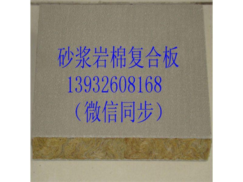 滨州【岩棉板复合设备】岩棉复合板设备*专业厂家/技术支持
