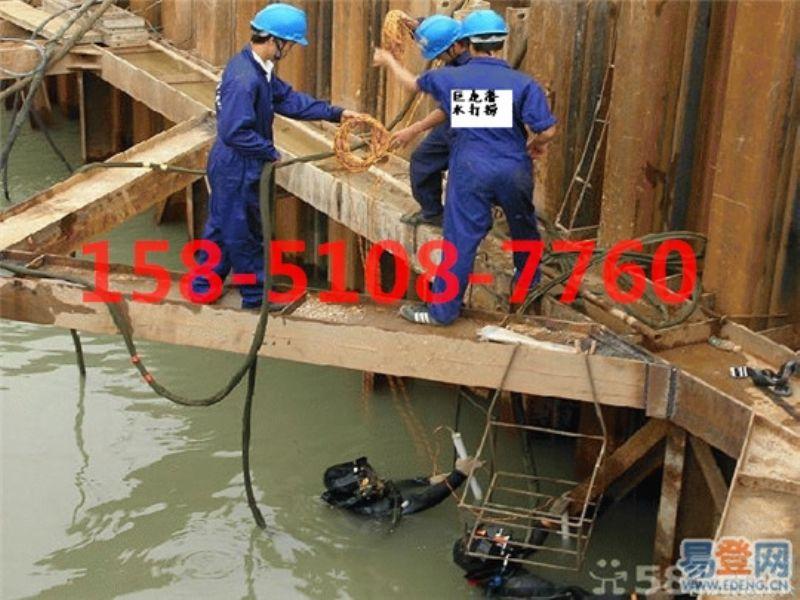 上海市排水管道封堵漏公司-文明队伍