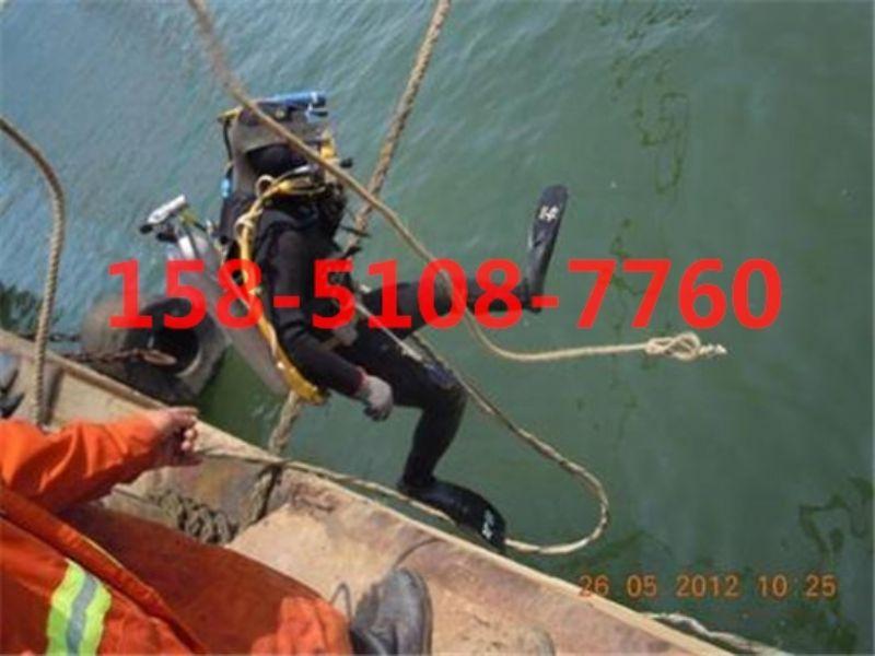 博尔塔拉水下切割服务公司-方案及报价