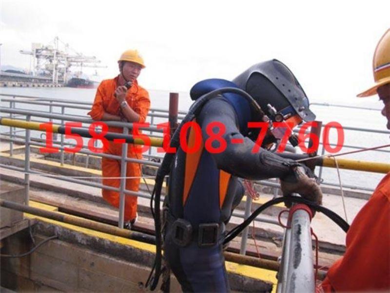安顺市水下堵漏公司-附近施工队