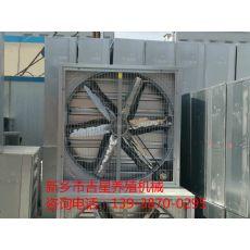 榆林1100型镀锌板负压风机价格[珠海新闻网]