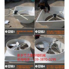 天津800型镀锌板负压风机生产厂家[徐州新闻网]