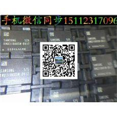 深圳回收德州芯片全新德州IC回購小常識